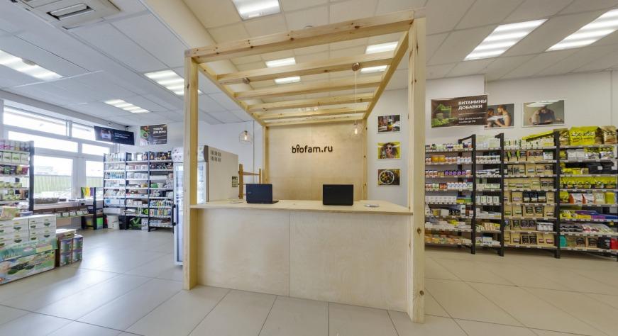 7a221a30fbd8 Купить франшизу магазина в России от магазина здорового питания