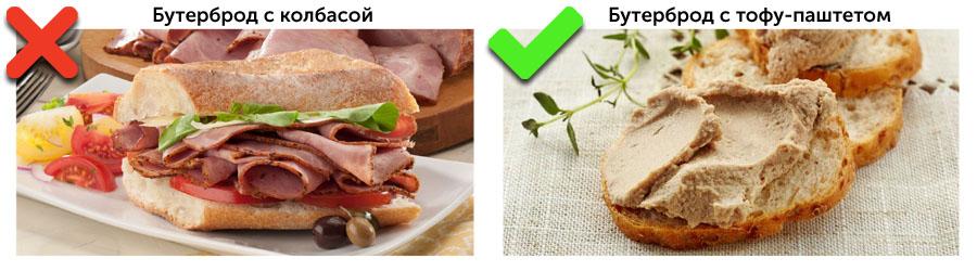 Что приготовить в пост и чем заменить привычные блюда? Изображение 7