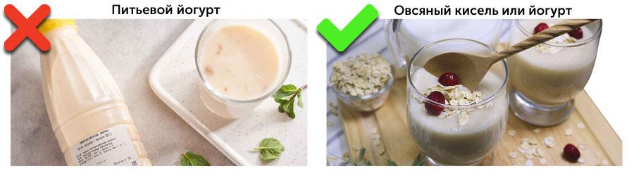 Что приготовить в пост и чем заменить привычные блюда? Изображение 5