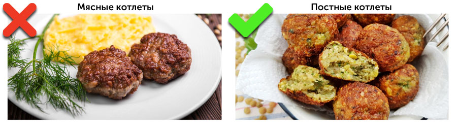 Что приготовить в пост и чем заменить привычные блюда? Изображение 6