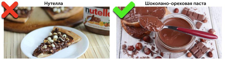 Что приготовить в пост и чем заменить привычные блюда? Изображение 3