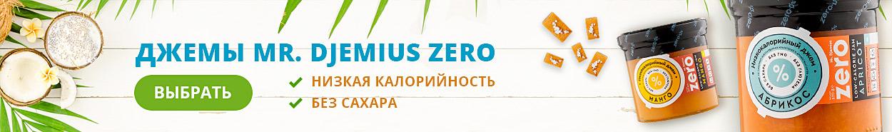 Низкокалорийный джем Mr.Djemius ZERO