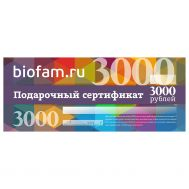 Сертификат подарочный от Биофам
