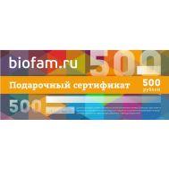 Подарочный сертификат от Биофам