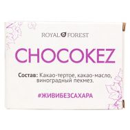 Шоколад на виноградном пекмезе Chocokez Royal Forest фото