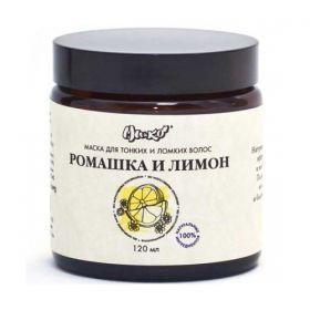 Маска для светлых волос Ромашка и лимон фото