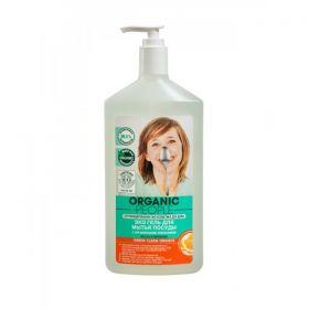 Экогель для мытья посуды Green clean orange ORGANIC PEOPLE фото