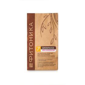 Биокраска для волос Ярко-золотистый Фитоника фото