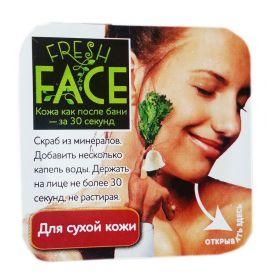 Скраб для сухой кожи Fresh Face пробник фото
