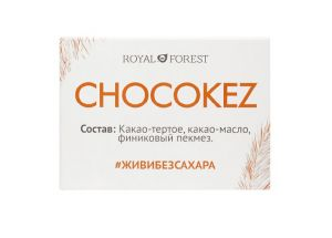 Шоколад на финиковом пекмезе Chocokez Royal Forest фото