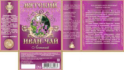 Иван-чай Летний Вятский фото 2