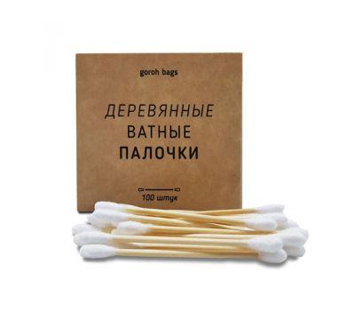 Ватные палочки деревянные Goroh Bags, 100 шт.
