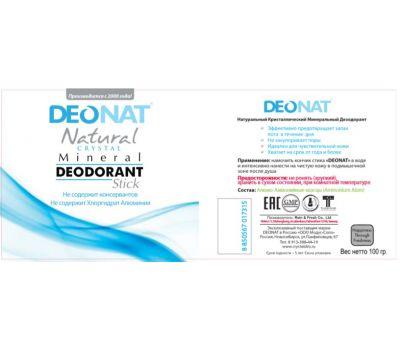 Дезодорант-кристалл чистый вывинчивающийся Deonat фото 2