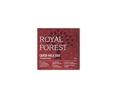 Шоколад из кэроба с лесными орехами Royal Forest фото