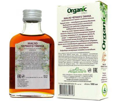 Масло семян черного тмина Organic фото 2