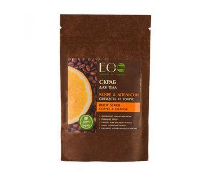 Скраб для лица и тела Кофе и Апельсин EO laboratorie фото