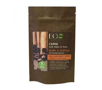 Скраб для лица и тела Кофе и Корица EO laboratorie фото