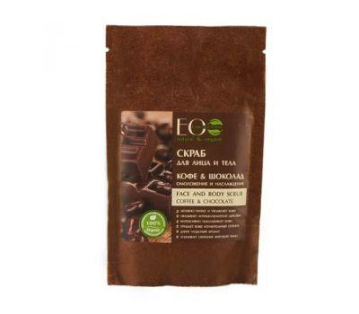 Скраб для лица и тела Кофе и Шоколад EO laboratorie фото