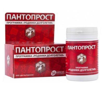 Пантопрост Доктор Корнилов фото