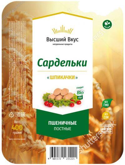 Сардельки пшеничные Шпикачки постные фото 2