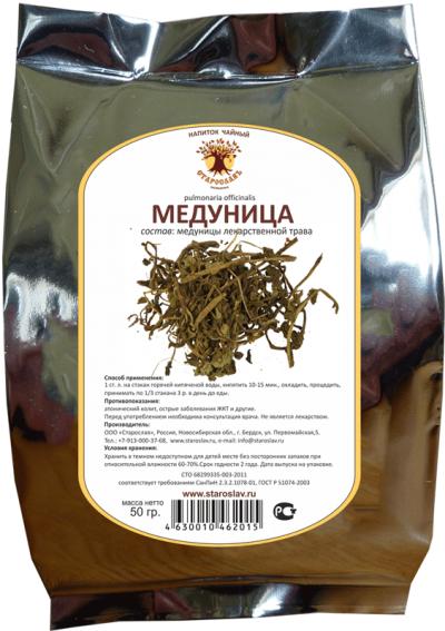 Медуницы лекарственной трава фото